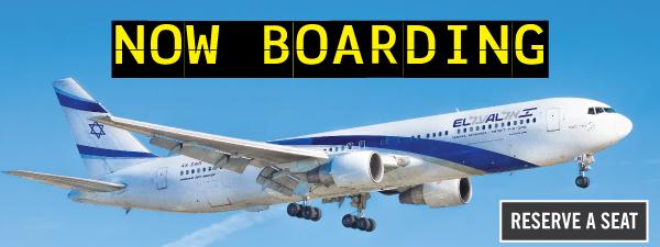 El Al plane with text 'Now Boarding'